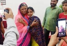 Divyang Geetha gets her complete, met her mother after 5 years