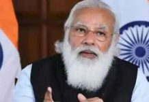 PM Modi's gift to Corona frontline workers, will give this facility
