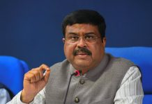 new education policy is in line with the challenges to be faced in the education sector in future: Dharmendra Pradhan